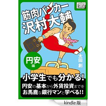 http://www.panrolling.com/blog/images/daisuke1.jpg